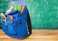 рюкзак знаний