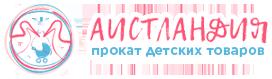 АистЛандия прокат детских товаров в Санкт-Петербурге